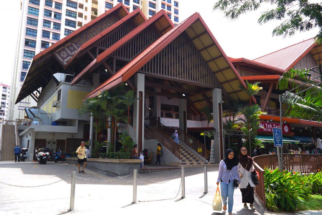 Geylang Serai Market